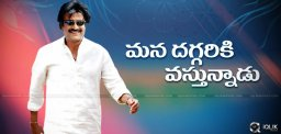 rajnikanth-to-visit-andhra-pradesh-for-pushkaralu