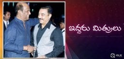 rajnikanth-as-chief-guest-for-kamal-hassan-event