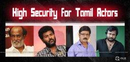policeprotection-for-rajnikanth-ramesharvind-detai
