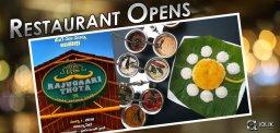 rajugaari-thota-chief-guest-details-