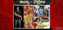 evolution-of-brother-sister-bond-in-telugufilms