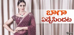 rakul-preet-emotional-episodes-in-jayajanakinayaka