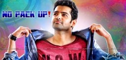 ram-latest-tweets-about-shivam-movie-news