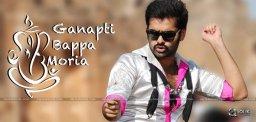 ram-shivam-movie-releasing-on-ganesh-chaturthi