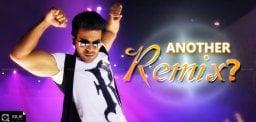 abba-nee-teeyani-remake-on-ram-charan