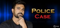 nuisance-case-filed-on-ram-charan-tej