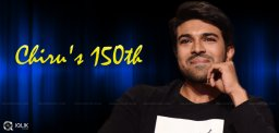 ram-charan-about-chiranjeevi-150th-film-news