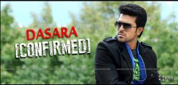 ram-charan-is-considering-as-dasara-bullodu