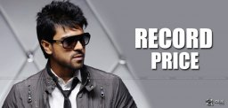 ram-charan-new-film-satellite-rights-price-details