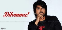ram-charan-upcoming-film-exclusive-details