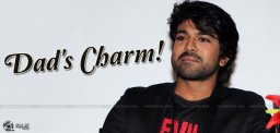 ram-charan-bruce-lee-movie-overseas-rights