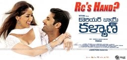 ram-charan-helps-for-courier-boy-kalyan-release