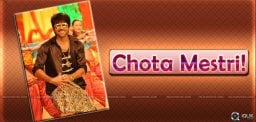 speculations-on-ram-charan-movie-chota-mestri