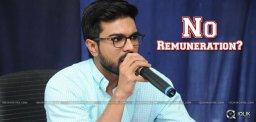 charan-profit-share-policy-for-new-film-details