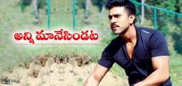 ramcharan-on-lean-diet-for-dhruva-song