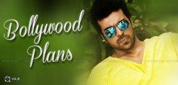 ram-charan-bollywood-film-details