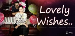 Ram Charan's Lovely Wishes To His Love