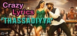 vinaya-vidheya-rama-movie-has-crazy-lyrics