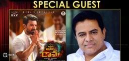 ktr-coming-as-chief-guest-for-vineya-vidhaya-rama-