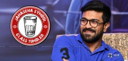 ram-charan-supports-jana-sena-party