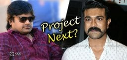 Harish Shankar To Direct Ram Charan?