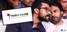 Ram-Charan-To-Do-A-Film-With-Pawan