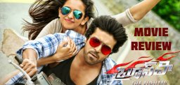 ram-charan-bruce-lee-movie-review-and-ratings