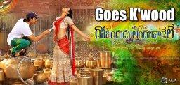 govinduduandarivadele-to-be-dubbed-in-tamil