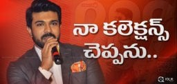 RamCharan Is Not Happy About Discussions On Collections