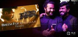 rrr-bheem-gift-for-ramaraju-biggest-ever