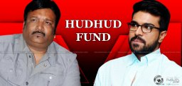 ram-charan-kona-venkat-donation-to-hudhud-relief