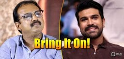 Ram-Charan-Koratala-Wil-it-Happen