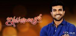 pranitha-in-ram-charan-srinu-vaitla-new-movie