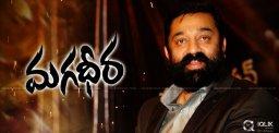 Ram-Charan-inspires-Kamal-Hasan