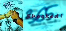 ram-gopal-varma-365days-movie-story-and-details