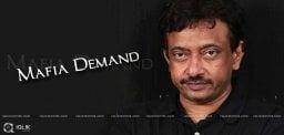 ram-gopal-varma-new-film-government