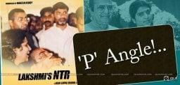 discussion-on-rgv-lakshmi-ntr-film-details