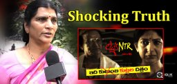 lakshmi-s-ntr-lakshmi-parvathi-shocking-truth