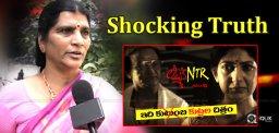 lakshmi-s-ntr-lakshmi-parvathi-shocking-truth