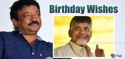 Birthday Wishes To CBN By RGV, In His Style!