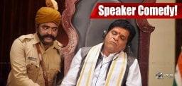 comedian-ali-rgv-AP-assembly-speaker