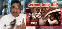 rgv-krkr-second-song-targeting-ka-paul