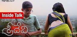 ram-gopal-varma-sridevi-movie-inside-talk