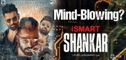 mind-blowing-teaser-of-ismart-shankar-coming