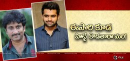 hero-ram-to-do-film-with-srinu-vaitla-details