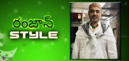 ramajogayya-sastry-eid-wishes-in-new-getup