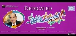 sudheer-babu-film-dedicated-to-ramanaidu