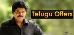 ramki-gets-offers-in-telugu-movies