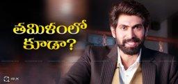 rana-in-no-1-yaari-tamil-tv-show-details