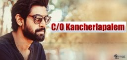 rana-daggubati-presents-careof-kancherlapalem